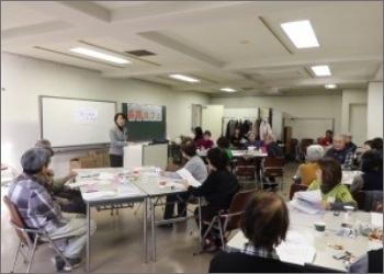 『認知症カフェ:深川長屋カフェ』 様